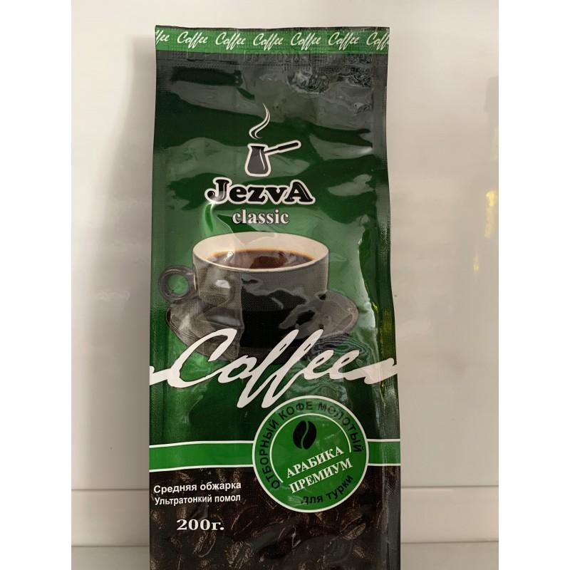 Кофе JEZVA CLASSIC молотый для турки 200 гр.